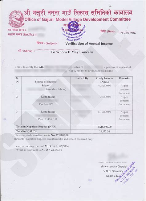 Income Certificate On Letterhead income source certificate kiec