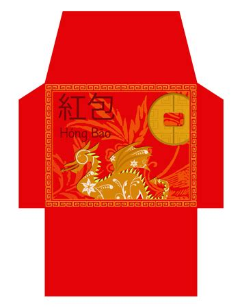 chinese red envelope dragon  early years primary teaching resources eyfs ks