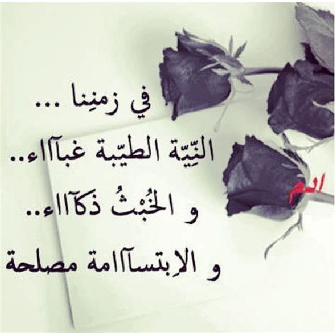 Arabic Quotes Arabic Quotes And Sayings Quotesgram