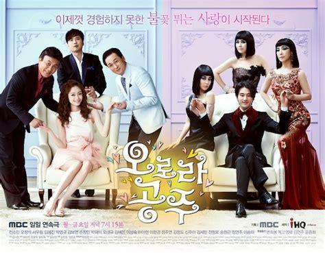 Dvd Drama Korea My Golden Live princess korean drama asianwiki