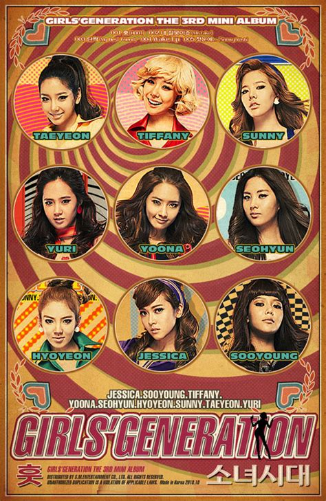 Dia Generation Album Limited Edition album generation snsd hoot japanese limited edition
