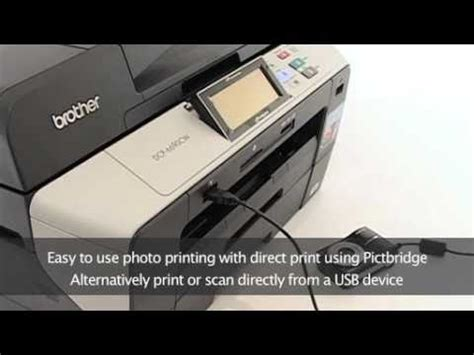 Printer A3 Dcp 6690cw dcp 6690cw compact a3 inkjet multifunction printer