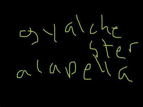 drake acapella drake gyalchester acapella woo youtube