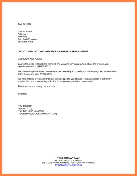 Explanation Letter Pattern letter of explanation template usmc image collections guide letter sle and resume
