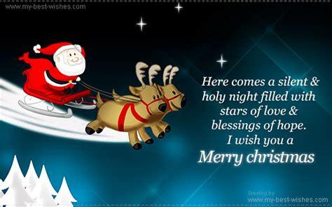 christmas  cards    mas  cards