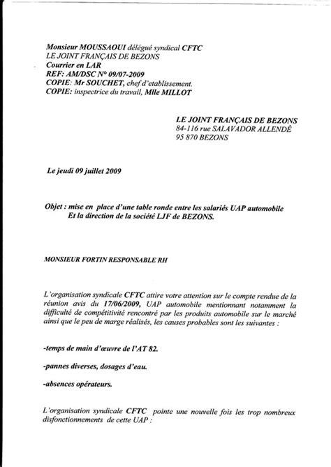 Attestation De Non Imposition Modèle N 4169