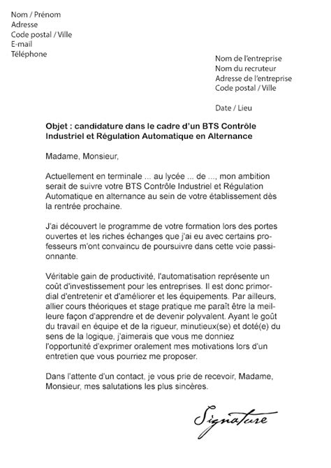 Exemple De Lettre De Motivation Ingenieur Telecom Lettre De Motivation Stage Ingenieur Informatique Document