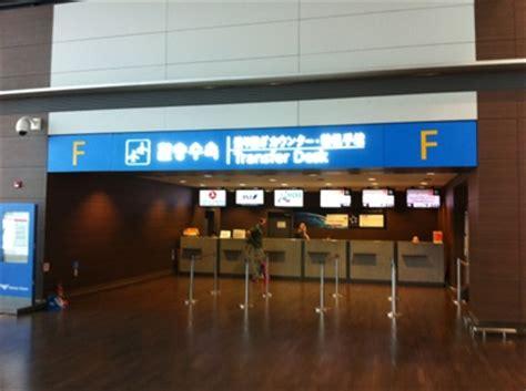 aloft  asia singapore air transfer  asiana lounge points miles martinis