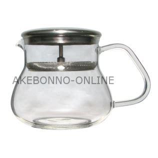 Timbangan Angsa coffee tea pot