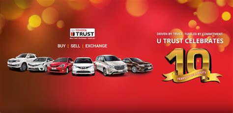 cars toyota  cars official website  toyota  trust