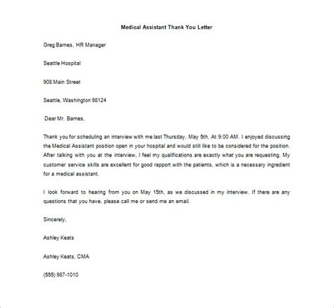 Thank You Letter After For Nursing Assistant Thank You Letter 10 Free Sle Exle Format Free Premium Templates