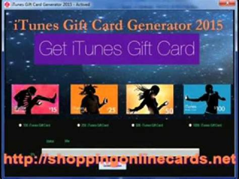 Wii Gift Card Generator - full download itunes gift card generator 2014 itunes gift card codes
