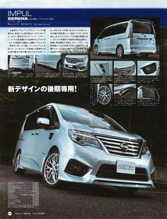 Karpet Karet Nissan Serena C26 suzuki landy proves the minivan is alive and well in japan