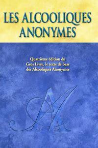 Alcoholics Anonymous Lisez Le Gros Livre Et Les Douze