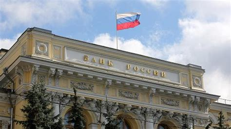 national bank of russia russian central bank cuts interest rate further to 10