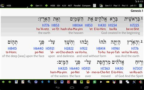 mysword for android mysword bible android apps on play