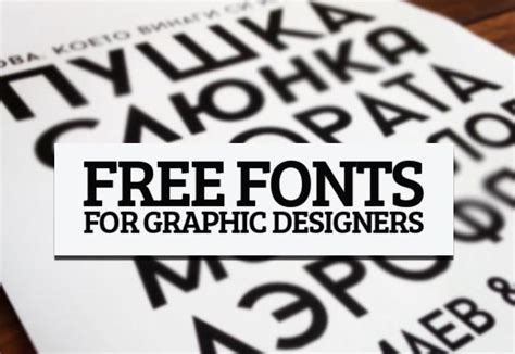 font design video 10 font software for graphic designers images graphic