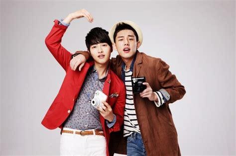 yoo ah in reddit yoo ah in talks about former co star song joong ki and the