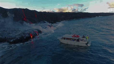 hawaii lava boat tour youtube lava boat tours youtube