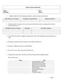 Disability Plan Template by 6 Best Images Of Behavior Plan Chart Template Sle