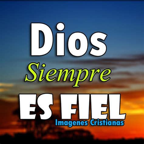 Imagenes Cristianas Q Edifican | imagenes cristianas youtube