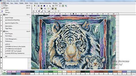 pattern maker pro download pattern maker v4 pro экспорт схемы в графику и формат