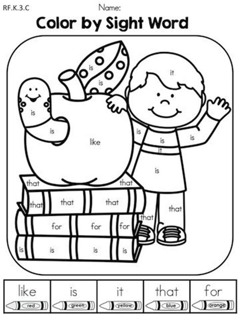 25 Best Ideas About Color Words Kindergarten On Pinterest Sight Word Coloring Page