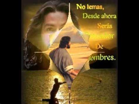 imagenes religiosas vocacionales sangre nueva promoci 243 n vocacional youtube