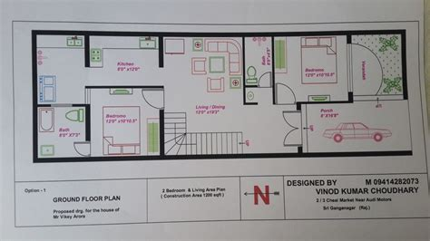 17 best 30 x 40 images on pinterest 30x40 house plans enchanting 25 20 x 40 house plans inspiration design of