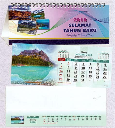Kalender Meja 13 Halaman kalender meja 2018 pemandangan alam dunia ao 6000
