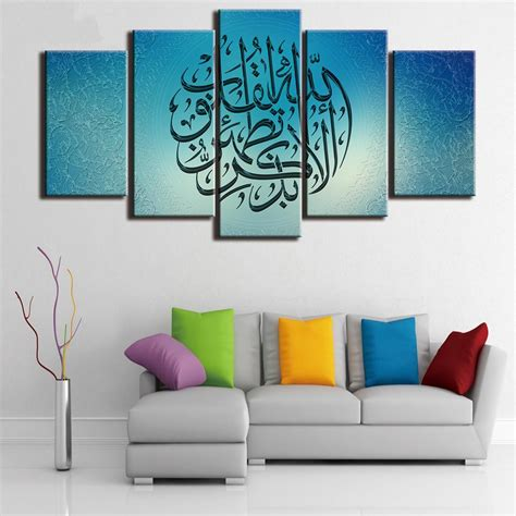 home interior pictures wall decor modern pictures home decor wall canvas pictures 5 pieces islamic muslim for living room