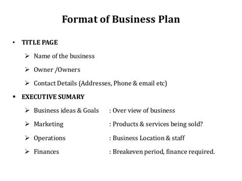 business plan cover page template new photograph templates proposal
