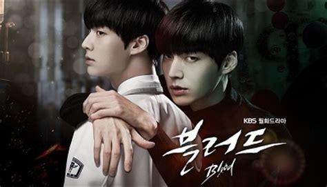film mandarin romantic blood 187 blood 187 korean drama