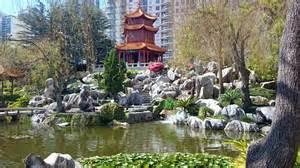 chinesische garten sydney garden of friendship hd
