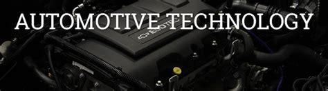 Automotive technology test sample questions