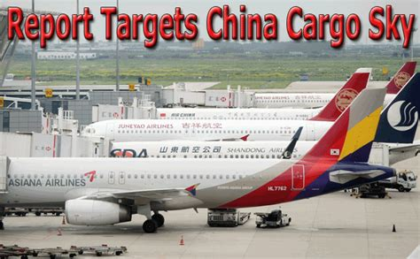 report targets china cargo sky