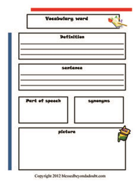 vocabulary journal template here s a vocabulary boxes template with spaces for the