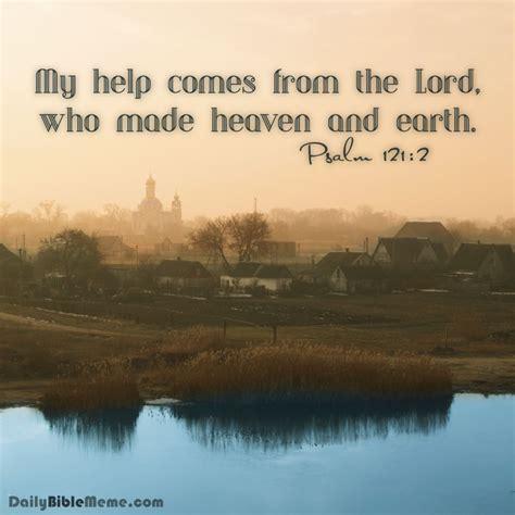 Bible Verse Memes - psalm 121 2