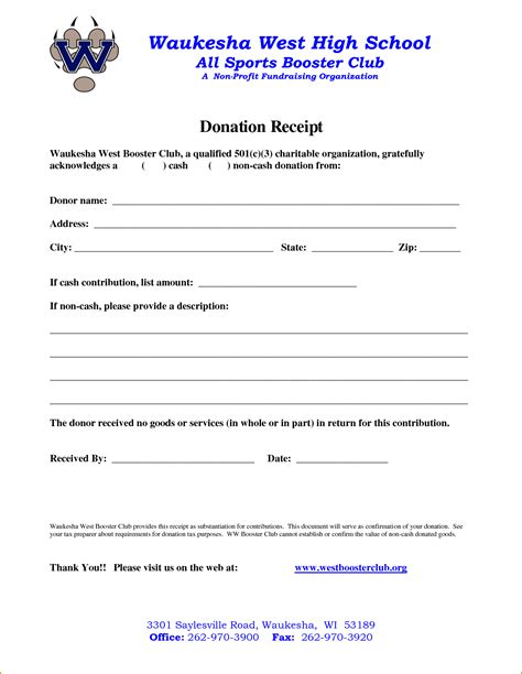 non profit receipt template 4 non profit donation receipt template printable receipt