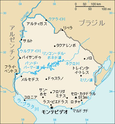 uruguay on a world map 2 ウルグアイ地図 旅行のとも zentech