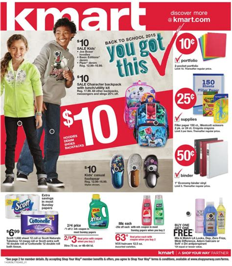 weekly ads weekly ad for kmart target walmart kohls kmart back to school ad 8 9 15 weekly ads