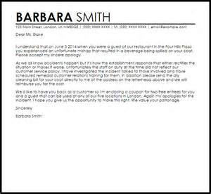 bad cover letter apology letter for bad service apology letters livecareer