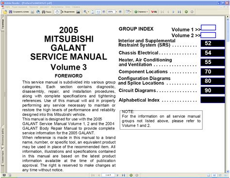 car service manuals pdf 1984 mitsubishi galant on board diagnostic system service manual 2011 mitsubishi galant service manual pdf 28 mitsubishi mirage repair manual