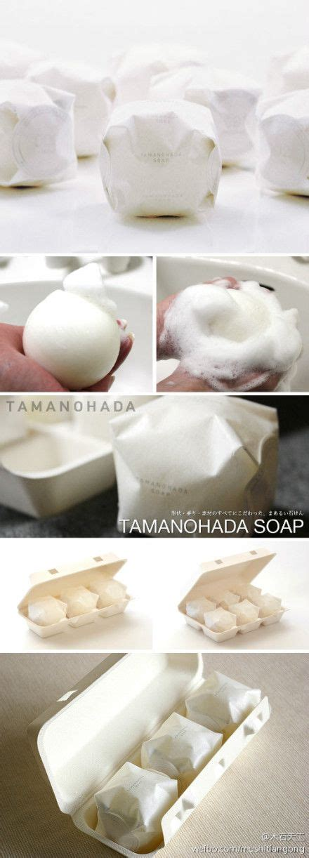 Handmade Soap Packaging - handmade soap packaging design gift