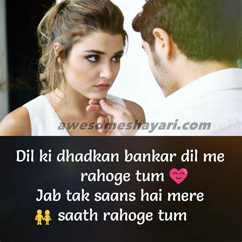 love shayri com true love shayari images for facebook whatsapp dp