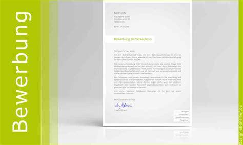 Muster Einladung Einstellungstest Bewerbung Vorlage Vom Designer F 252 R Word Freie Office Software