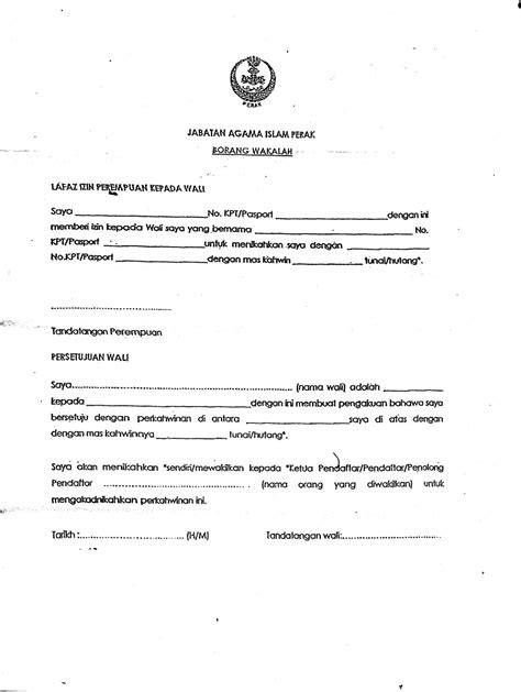 surat pengesahan contoh surat pengesahan dari majikan surat