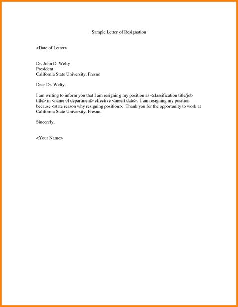 sle of professional resignation letter reference latter