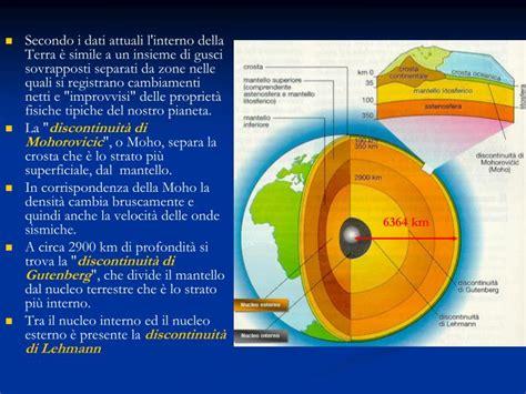 struttura interna della terra riassunto ppt scienze della terra powerpoint presentation id 4635084