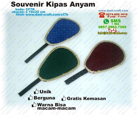 Souvenir Kipas Anyam souvenir kipas anyam souvenir pernikahan
